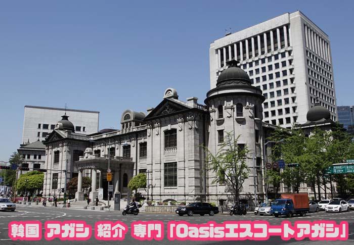 エスコートアガシ と韓国銀行 貨幣金融博物館