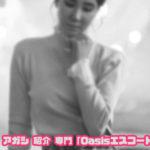 韓国アガシのエスコートアガシは 韓国夜遊び