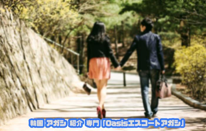 エスコートアガシは、日本語が可能です!