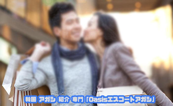 韓国エスコートアガシ は 韓国人気風俗です!