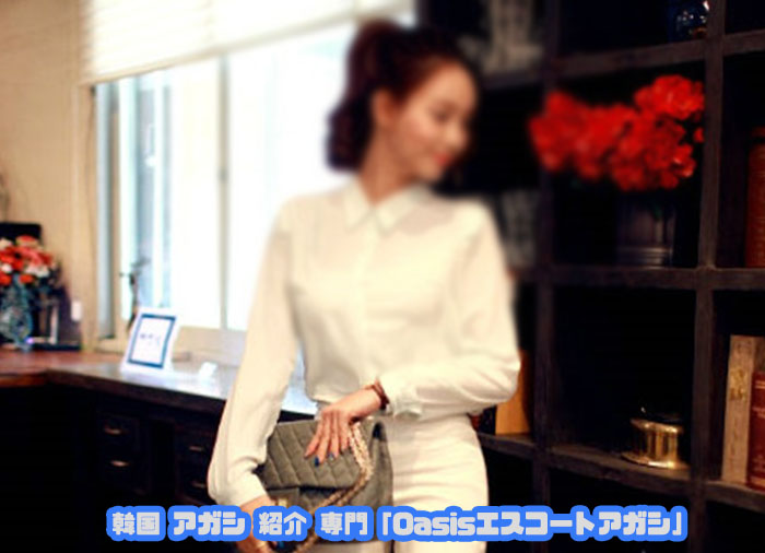 韓国エスコートアガシのサービス内容