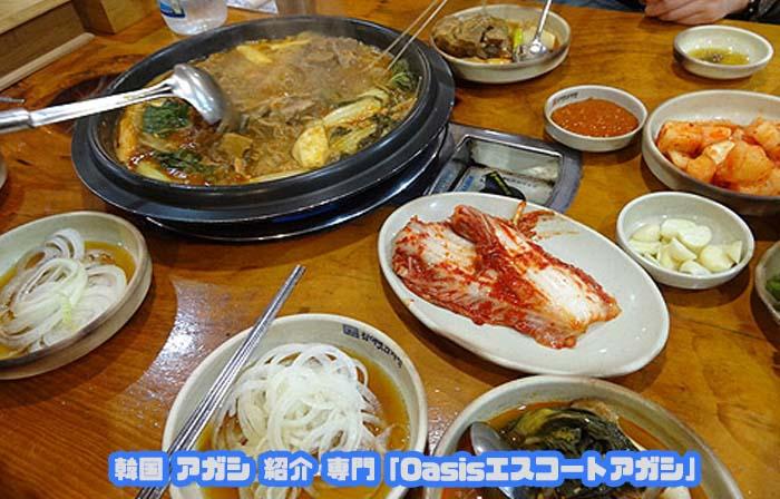 韓国アガシと行くグルメ チャミマカムジャタン