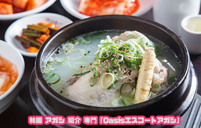 韓国エスコートアガシ と行くネリムソン参鶏湯