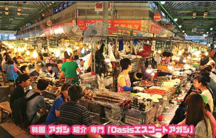 韓国アガシ 広蔵市場