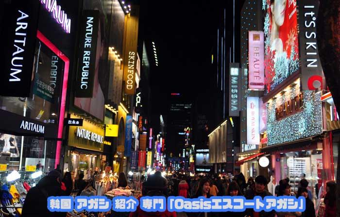 韓国風俗は、日本と違い風俗営業
