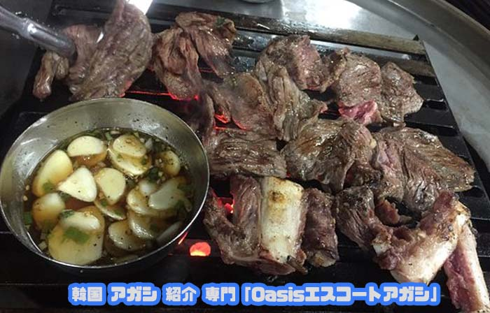 韓国アガシ 焼肉料理