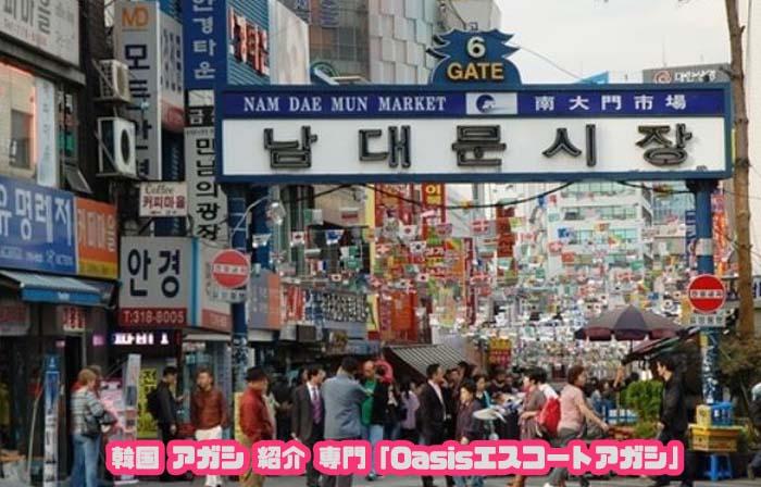 韓国アガシとデート 南大門市場
