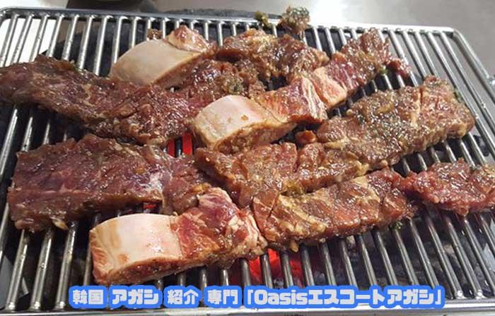 韓国 アガシ と 焼き肉