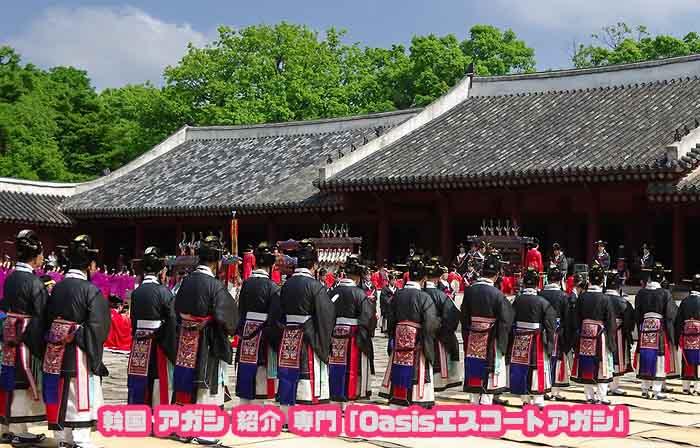 韓国 アガシ ソウル アガシ と 宗廟