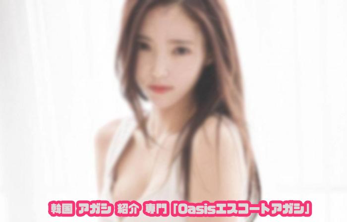 韓国人女性はプライドが高い
