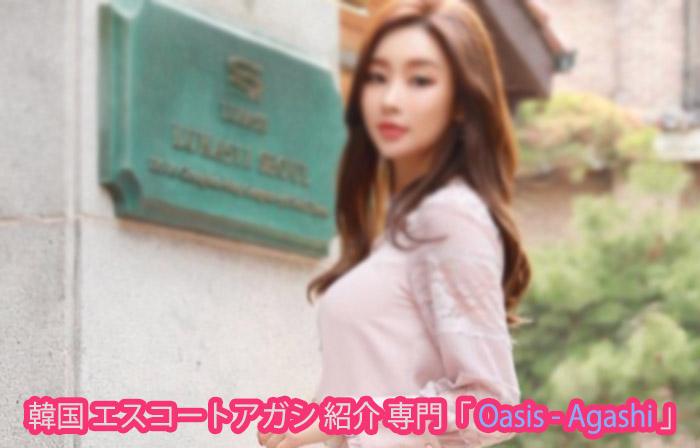 韓国風俗情報サイト