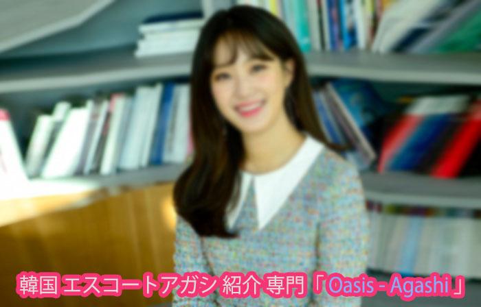 日本語堪能なスタッフが、分かりやすい日本語で、事細かにご説明できます