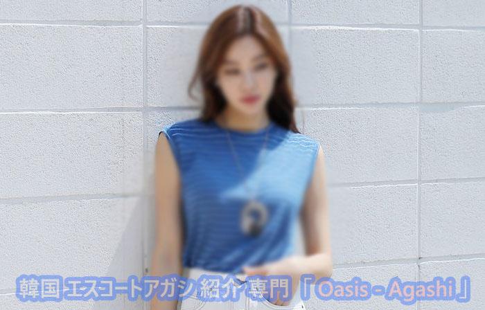 韓国 ソウル 明洞 エスコートアガシ 韓国アガシ 按摩(アンマ) 韓国を代表する遊び
