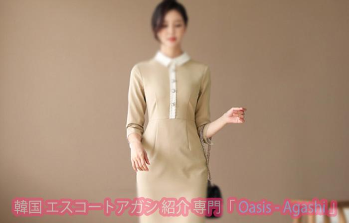 エスコートアガシ は、韓国 アガシと恋人気分が満喫できます