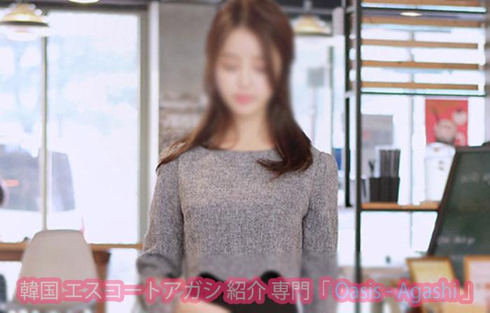 エスコートアガシは、日本の方専門です